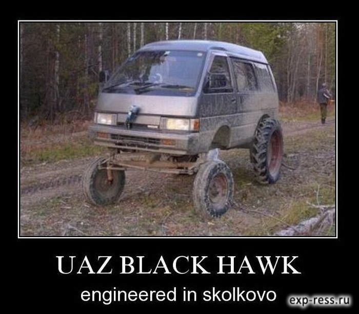 UAZ BLACK HAWK